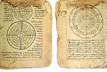 Pages d'un manuscrit d'astronomie